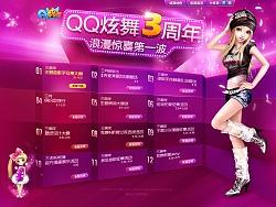 游戏网站集锦
