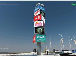 武汉·维佳体验城|导视设计