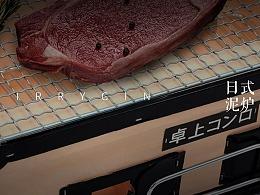 日式烤炉详情页/炉具详情页