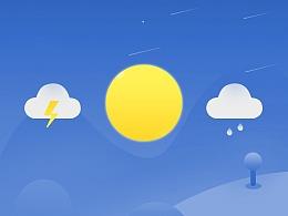 金华气象APP