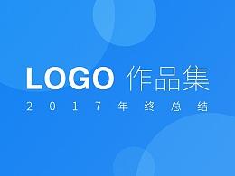 LOGO作品集-2017总结