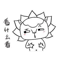 约汉你的普-平面 小树表情包猫东西买 吉祥物 倔强的表情-原图片