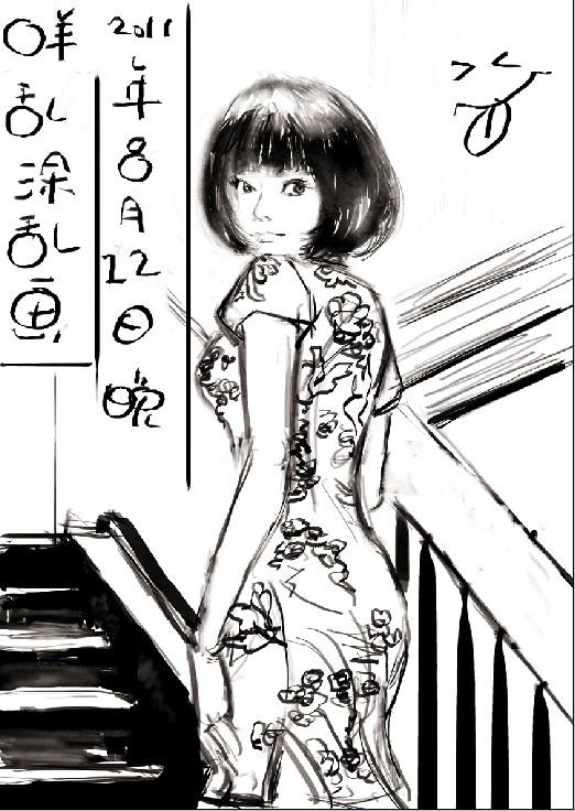 旗袍可爱女子