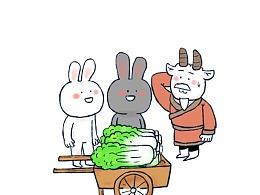 #小矛毁童年#小白兔和小灰兔的故事5 
