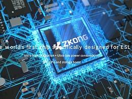 Zkong blade 云电子价签海外版