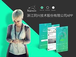 魔鼻一款专注母婴呼吸健康的app