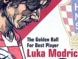 2018年世界杯金球奖最佳球员——莫德里奇