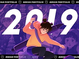 2019年度作品集