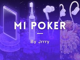 小米扑克-梅花系列