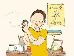 国际盲人节宣传海报长图