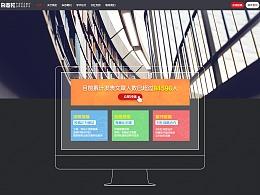 杂志社官网 网页