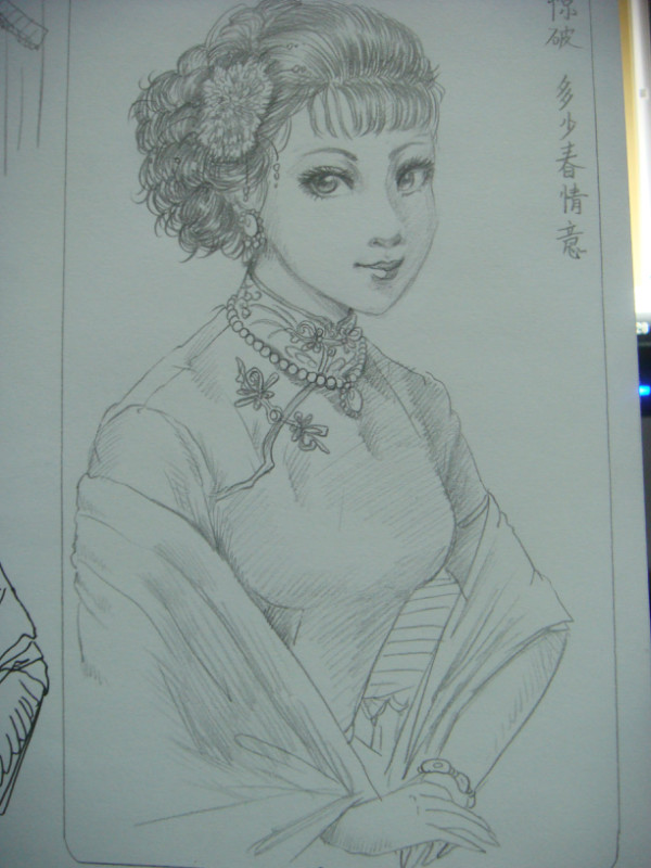 彩铅旗袍设计手绘图