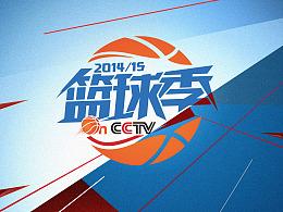 2014-15 CCTV篮球季 | 整体视觉形象 | Sens Vision