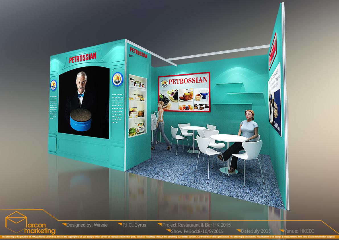 展位设计方案 空间 展示设计  焕熊 - 原创作品