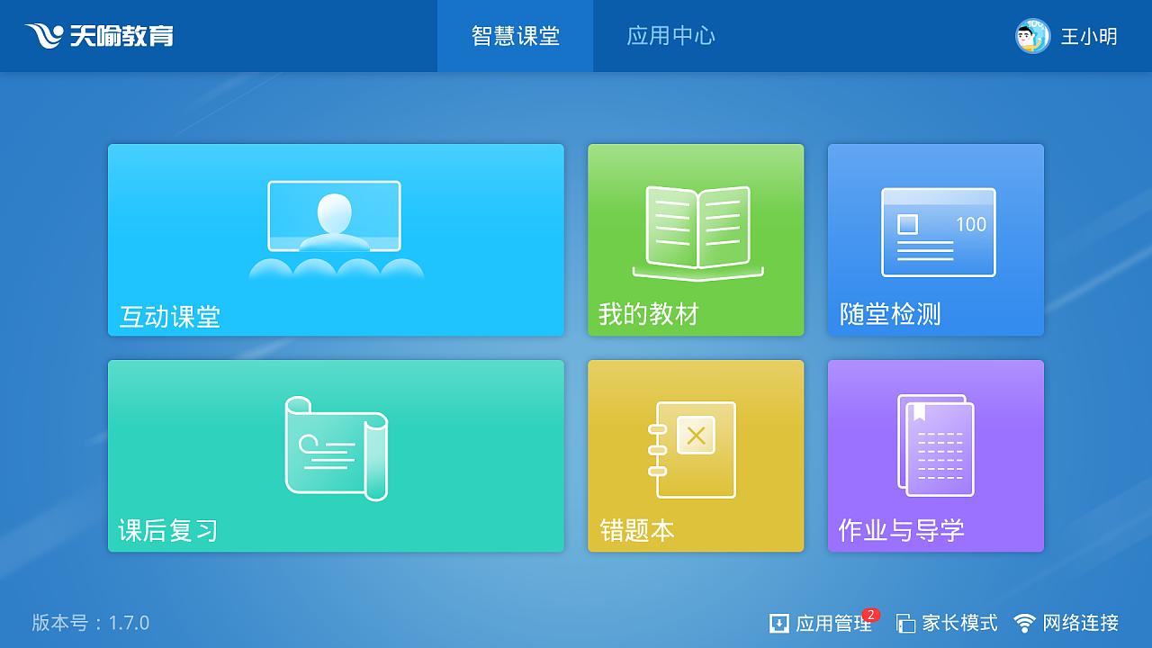 2019医学电子书包v3.4.4老旧历史版本安装包官方免费下载_豌豆荚