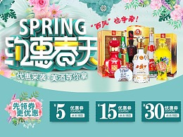 春日关联页面