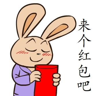 兔匪匪微信表情第五辑|表情匪匪|表情|兔网络-动漫包了挣钱上班图片