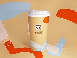 蜜雪冰城 纸杯视觉设计