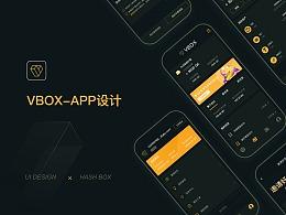 VBOX-APP设计