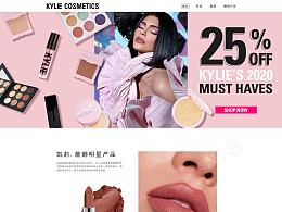 kylie中文版网页(改版设计)