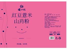 粉粉类产品的金属罐子包装