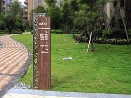 金融街·融穗御府展示区标识系统设计