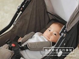 Babysafe/宝贝适婴儿手推车广告【三目摄影作品】