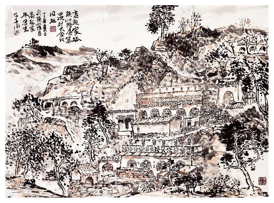 查看《子木画毛泽东转战陕北走过的地方写生作品选》原图,原图尺寸:1474x1092