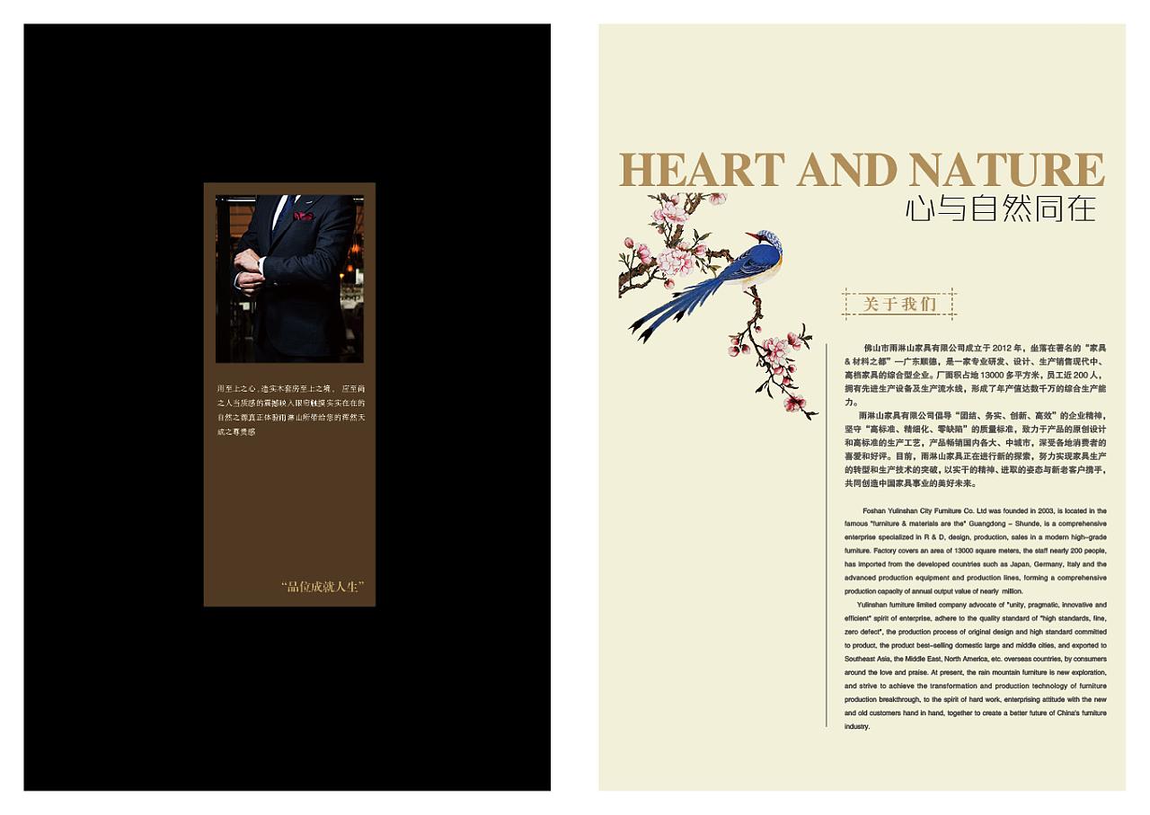 新中式实木画册|平面|书装/画册|陈伽蓝 - 原创作品图片