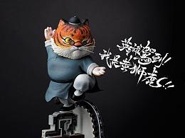 筋兜云 X 啊天 【英雄駕到】系列首款雕像——黃獅虎