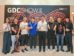设计赋予的力量!GDC Show 2019 在东莞 成功举办!
