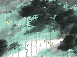 子木水墨作品:《镜象》与《禅定》第一辑