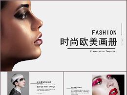 个性简约时尚品牌宣传欧美风画册PPT模板