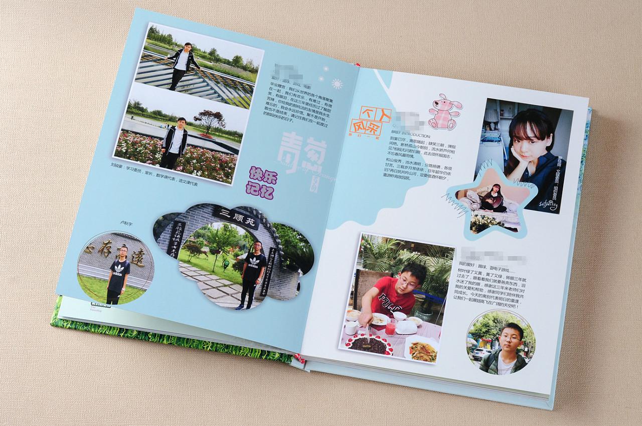 昆明纪念册设计哪家好-昆明毕业纪念册制作-相册制作图片