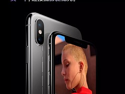 原来苹果在iOS 12里面藏了这些摄影黑科技?