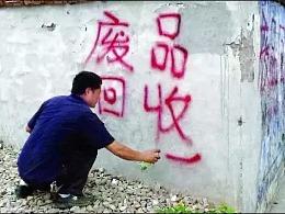 【VA艺术留学】一直在涂鸦从未被超越