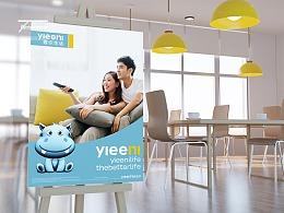 壹你生活YIEENI品牌定位及VIS识别系统-上海因心设计