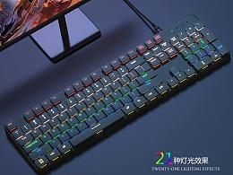 3C机械键盘详情页图建模渲染
