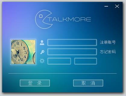 聊天软件哪个最火