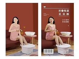 mudun 足浴盆