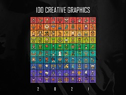 100张创意图形