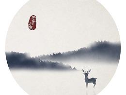 梅花鹿之山水画——水墨中国风插画