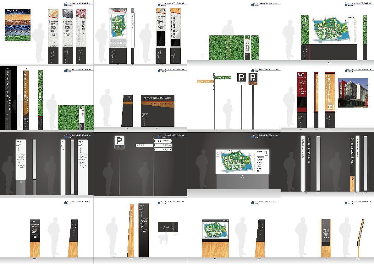 校园导视设计|空间|导视设计|goodleon2100 - 原创图片