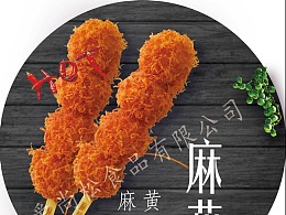 麻葫芦异形海报