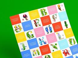 Lorena以首字母从A-Z的植物为题材,设计的视觉海报。
