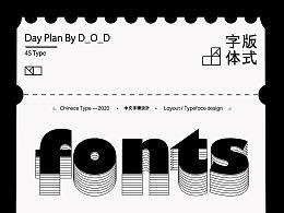 Typeface design 2020