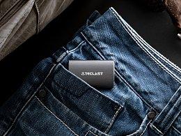 品牌案例丨台电S30高速移动硬盘