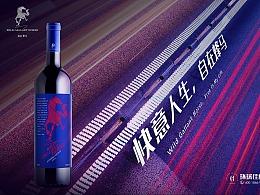 环球佳酿美国烽马红酒主K设计