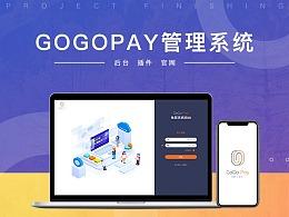GoGoPay免签支付-后台管理系统
