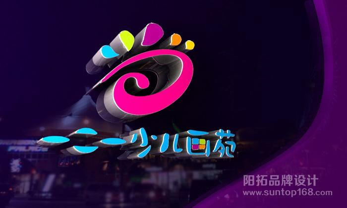 少儿艺术培训_美术教育培训中心logo设计_标志设计_一图片